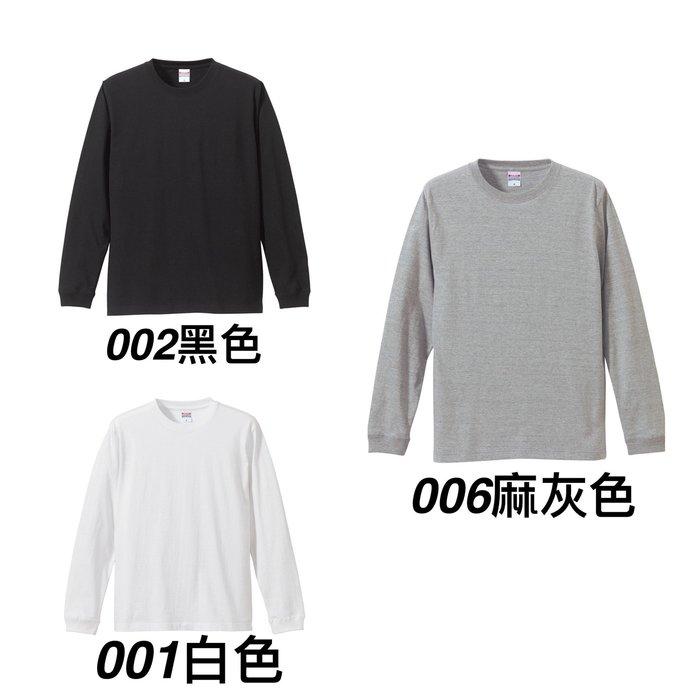 沃皮斯§United Athle 頂級柔棉 5.6oz 素面 長袖T恤 3501101