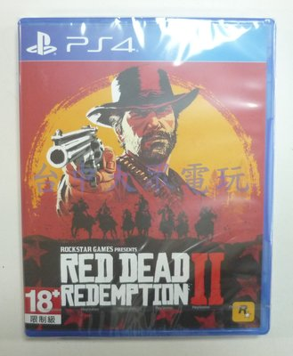 PS4 碧血狂殺 2 Red Dead Redemption 2 (中文版)**(全新未拆商品)【台中大眾電玩】