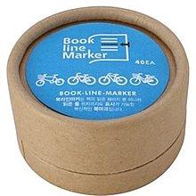 【象牙cute ta】韓國 Bookfriends book line marker set- cloud bicycle 書的朋友書籤 腳踏車篇