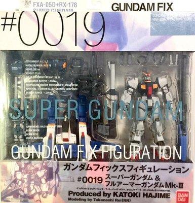 全新 FIX GFF #0019 Mk-II Super Gundam 超級鋼彈