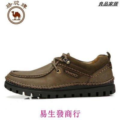 【易生發商行】駱駝牌  秋冬  男鞋  真皮系帶男士 鞋子休閑男鞋 W4323060F6309