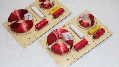 [山姆音響] 丹麥Peerless 揚聲器專用2音路被動分音器 /  MKII第2代修訂版台製