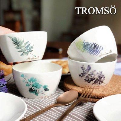 TROMSO手繪小清新綠葉陶瓷碗四入一...