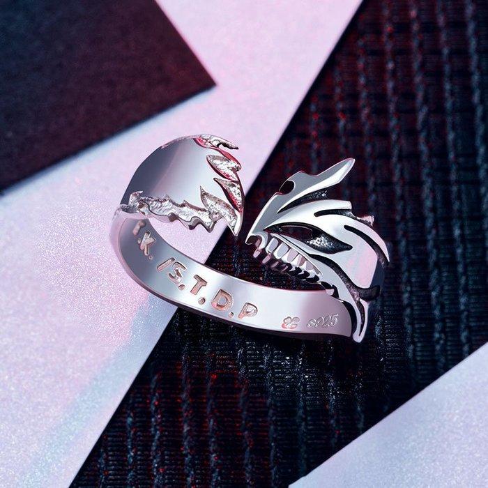 戒指動漫周边同人現貨Bleach境界戒指環二次元動漫周邊飾品 死神黑崎一護虛化925銀飾品