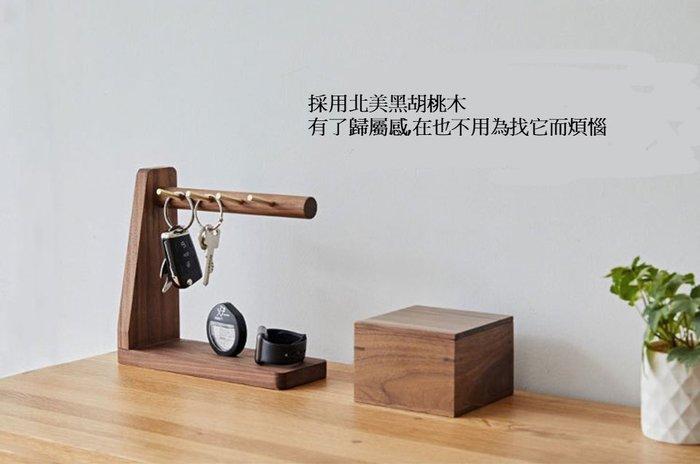 胡桃木玄關鑰匙收納擺件置物架創意客廳進門黑胡桃木鑰匙桌面收納盒