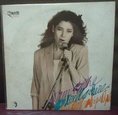 【音樂年華】賴佩霞-冷凍我愛/昐你回首/1984點將唱片黑膠