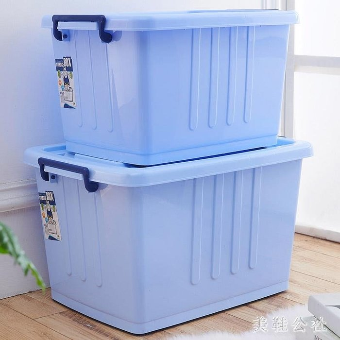 加厚特大號衣服收納箱塑料儲物箱有蓋棉被子整理箱 st2928