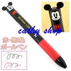 *凱西小舖*日本進口日製迪士尼米奇/史迪奇雙色(紅+黑)原子筆*2選1