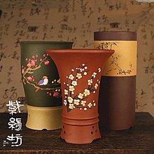 宜興紫砂花盆 君子蘭吊蘭春蘭花盆 簽筒復古大號透氣陶瓷粗陶盆 景盆