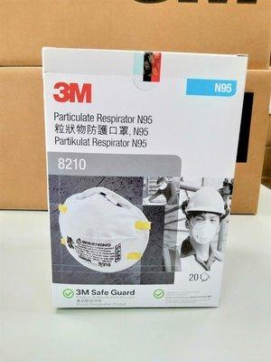 新到貨 3M 8210 N95 口罩 - 碗型 粉塵 9002 9001 PM2.5 N95 拋棄式 工業安全 - 1盒