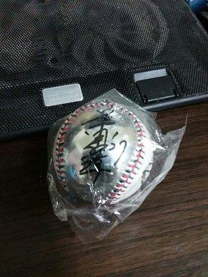 【☆ 職棒野球魂大賣場☆】 2006CPBL明星賽 葉總 記念簽名球 ,值得收藏。 (商品不含球框 ,拍攝使用)