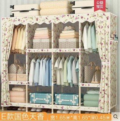 『格倫雅』衣櫥衣櫃收納組裝簡易布衣櫃布藝實木簡約現代櫃子^7830