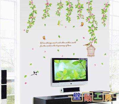 壁貼工房-三代超大尺寸 創意可移動壁貼 壁紙 牆貼 花園 AY 9084