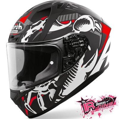 ♚賽車手的試衣間♚ Airoh® Valor Claw Helmet 義大利 全罩 安全帽