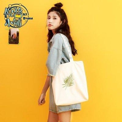 學生INS帆布文藝包包布袋包女 chic韓國簡約百搭女單肩帆布包