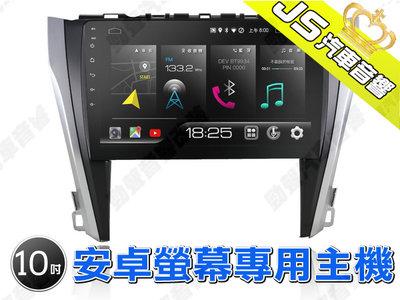 勁聲汽車音響 JHY X27 TOYOTA 10吋 2015~2017 15CAMRY 安卓螢幕專用主機 X系列