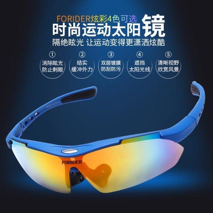 護目鏡騎行眼鏡山地自行車單車太陽鏡戶外運動防風眼鏡裝備