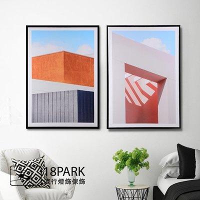 【18Park 】趣味透視 Perspective [空間角度-C 60*80cm ]