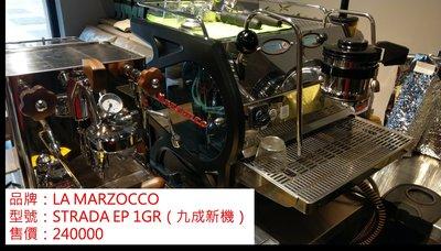 LA MARZOCCO FB80 雙孔半自動咖啡機整新販售一次來三台價格請私訊
