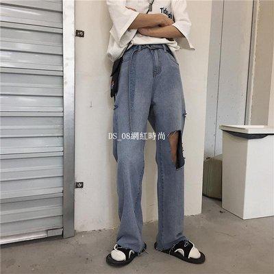 DS_08網紅時尚ins超火的網紅同款高街乞丐褲水洗淺藍色破洞毛邊直筒牛仔褲男女