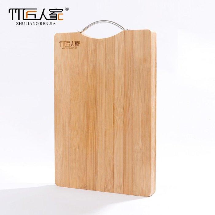 千夢貨鋪-楠竹菜板廚房切菜板案板搟面板竹菜板非實木長方形粘板竹砧板#搟面杖#菜板#長筷子#實木#打蛋器
