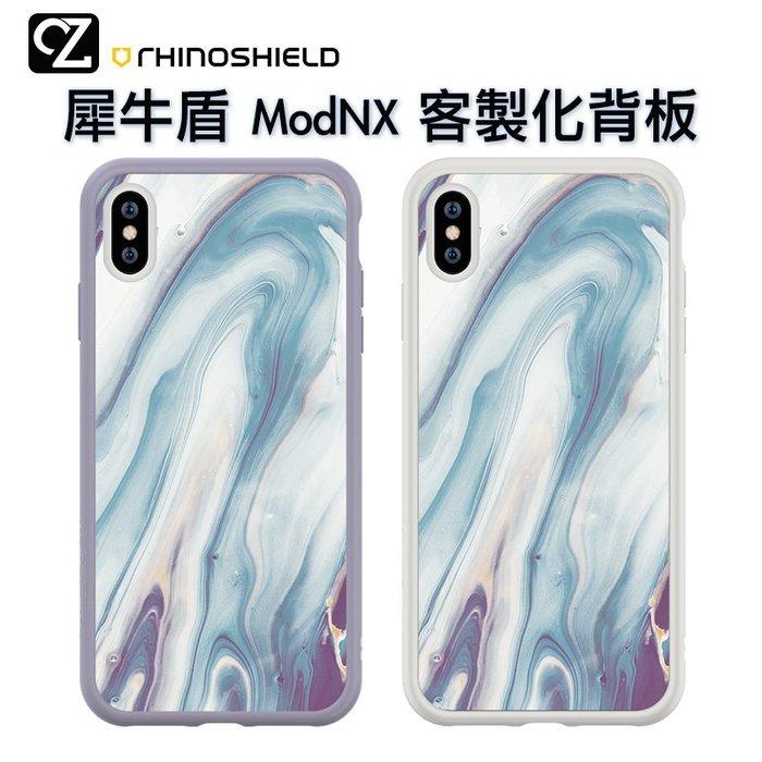 犀牛盾 KROMA & Mod NX 客製化透明背板 ixs max ixr ixs ix87 背板 Oberon
