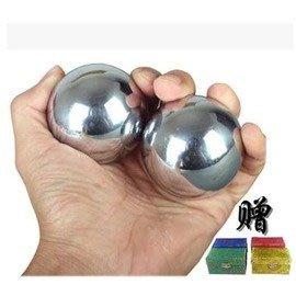 【保健球-實心無聲版-鐵球-50mm-580g/對-2對/組】空心手球轉球康復健身實心鋼球-56014