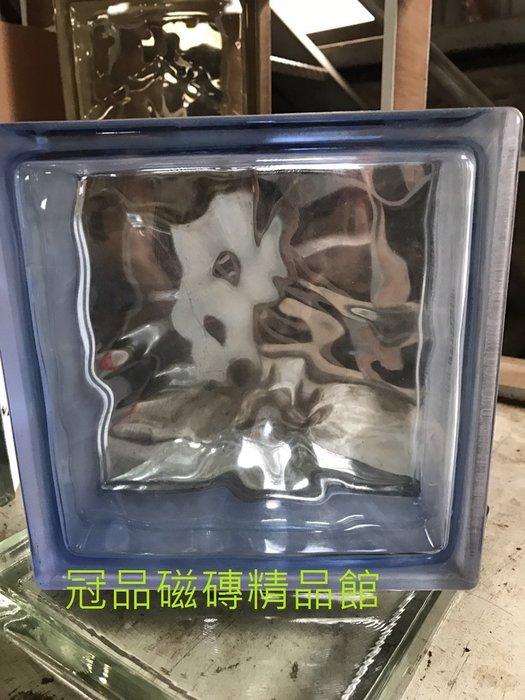 ◎冠品磁磚精品館◎進口精品-空心彩色玻璃磚-藍色水波紋–19X19X8 CM