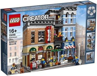 (全新未拆) LEGO 樂高 10246 街景系列 偵探社 理容院