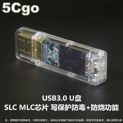 5Cgo【權宇】套餐一SSD 64G 64GB USB3.0高速寫/保護防寫開關可當硬碟系統啟動MLC隨身碟另SLC含稅