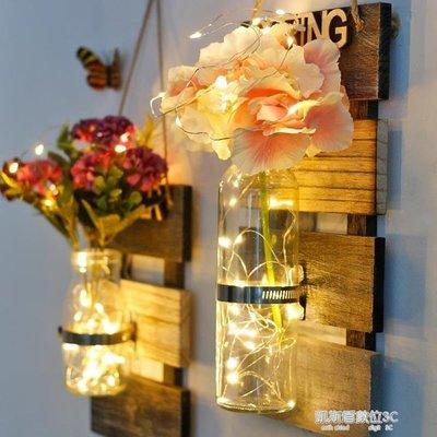 創意墻上裝飾品家居餐廳客廳臥室墻壁掛件房間小飾品墻面壁飾墻飾