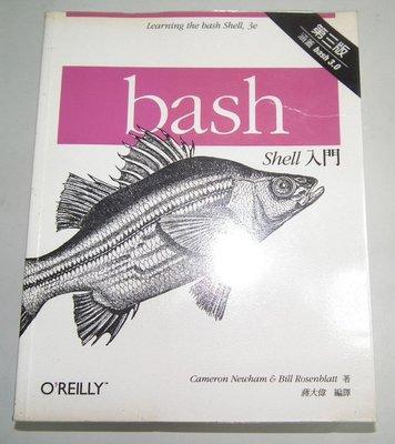 bash shell入門 第三版 Learning the 3e Cameron Newham 9867794591 3