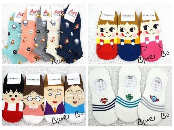 ~*BlueBo*~韓國進口 韓國短襪   宮崎駿 龍貓  牛奶妹  小丸子 短襪~韓國製