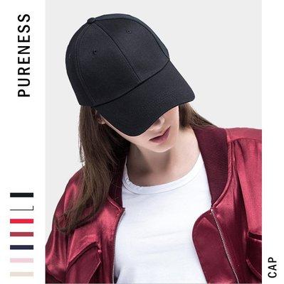 極簡舍.經典百搭/素色棒球帽/全年百搭帽子,極簡、光身、韓版鴨舌帽