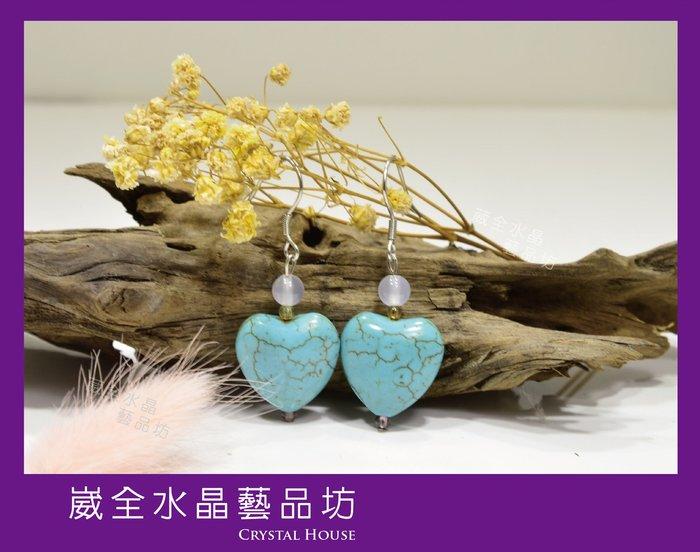 【崴全水晶】頂級 優雅 綠松石+白玉髓+粉碧璽+綠碧璽  水晶 耳環  飾品