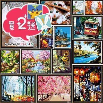 八號倉庫  繪畫 DIY手繪風景人物花卉數字油畫 40x50【1T112X670】款式41~60下標區