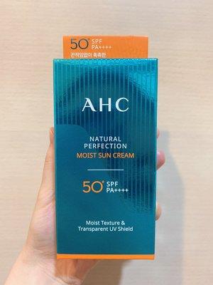 (現貨1瓶,特價250) AHC 超水感完美保濕防曬乳 (SPF50、PA++++)  50ML