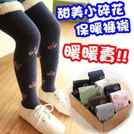 【瑜瑜小屋】韓版《甜美碎花款》針織保暖褲襪(Y2)