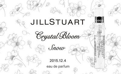 【Q寶媽】JILL STUART 吉麗絲朵 花鑽香水 夢幻金漾 2.5ml 噴式針管 期限2022.05