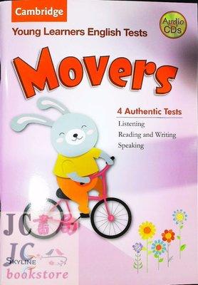 【JC書局】堂奧圖書代理 劍橋兒童英檢 英文檢定 英語 Cambridge Movers 附光碟