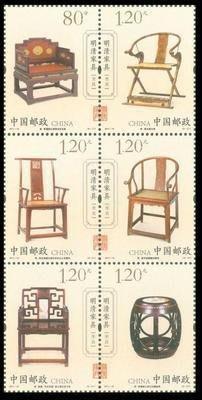 (2 _ 2)~大陸編年郵票---明清家具—坐具--- 6 全---陸2011年-15