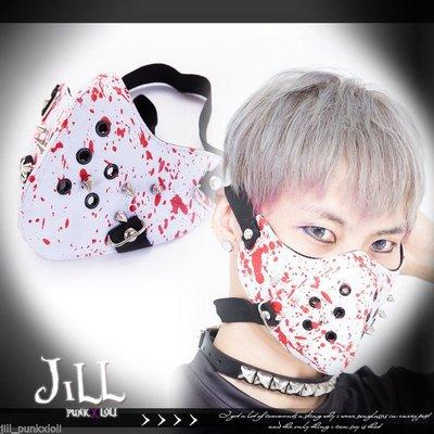 O吉兒O美式龐克搖滾血腥血跡鉚釘口罩配件 PUNK 三款【J1X6000】