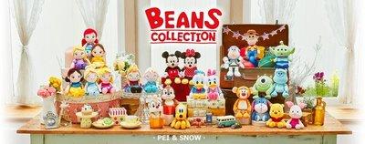 現貨 日本 迪士尼 BEANS COLLECTION 陪你一起去旅行 米奇 維尼 毛怪 娃娃 玩偶