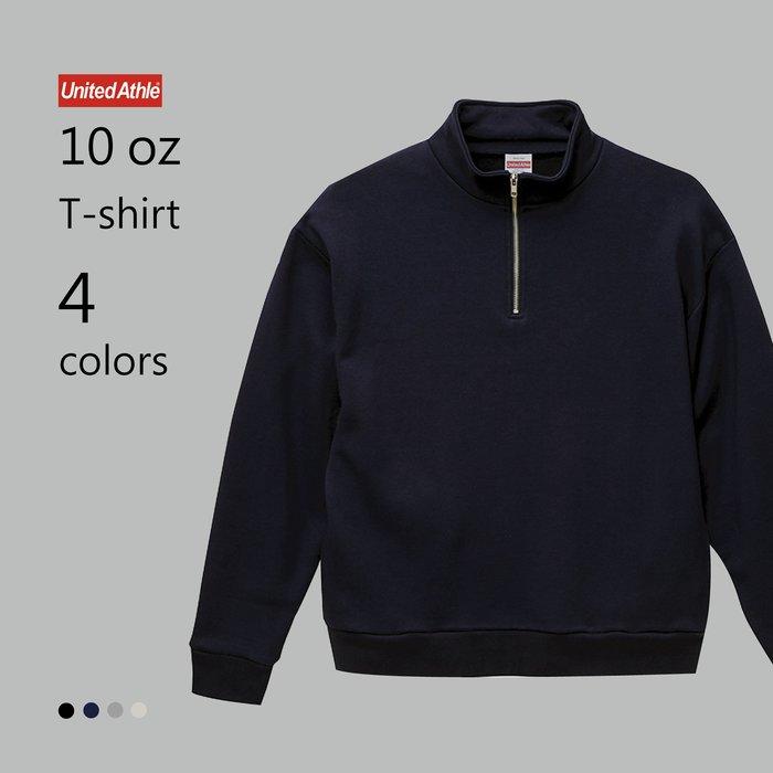 WaShiDa【UA5628】United Athle × 10磅 T/C 落肩 長袖 半開拉鍊 運動衫 (預訂款九月下