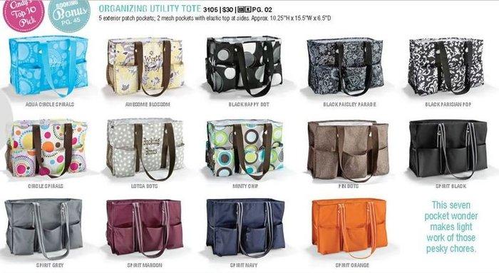 英國媽媽最愛 英國居家夯牌 THRITY ONE 夾層夠多 多功能組合手提袋 托特包 購物袋 媽媽包(TBJ7)
