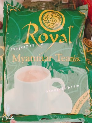 現貨供應~每包30入 緬甸皇家奶茶 royal myanmar teamix