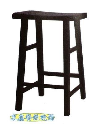 ~~東鑫餐飲設備~~  全新 B295-8 二尺高胡桃彎曲古椅 / 餐椅 / 椅凳 / 休閒椅 / 古早風格餐椅