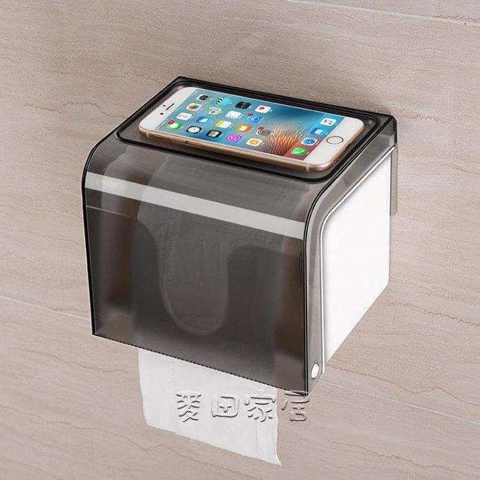 衛生紙架 吸盤紙巾架浴室捲紙架衛生間免打孔紙巾盒捲紙盒廁所捲紙筒