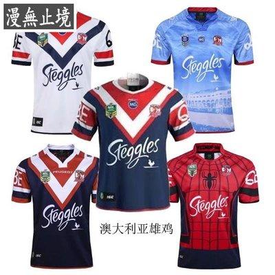 漫無止境 wwej 18澳大利亞雄雞客場橄欖球服1617澳大利亞Sydney Roosters rugby