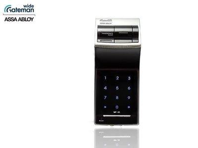 【 誠 宥 科 技 】GATEMAN WF20 指紋鎖 輔助鎖 密碼鎖 指紋電子鎖 大門鎖 門鎖 鎖 指紋+密碼 二合一